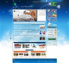 نمای کامل صفحه اول سایت برنامه تلویزیونی ثریا